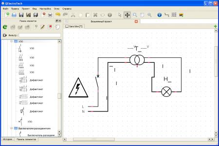 Программа на компьютер для черчения электрических схем